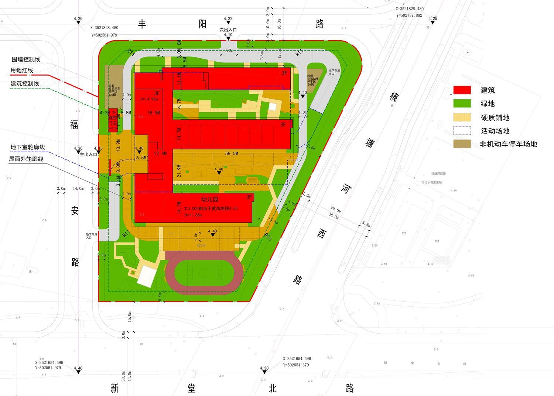 常州市机关幼儿园异地新建 占地面积13734�O紧邻龙洲伊都