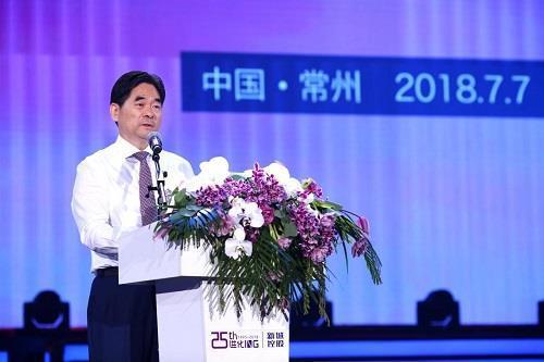 【新城招商璞樾和山】新城25周年 礼献龙城「25号艺术会所」