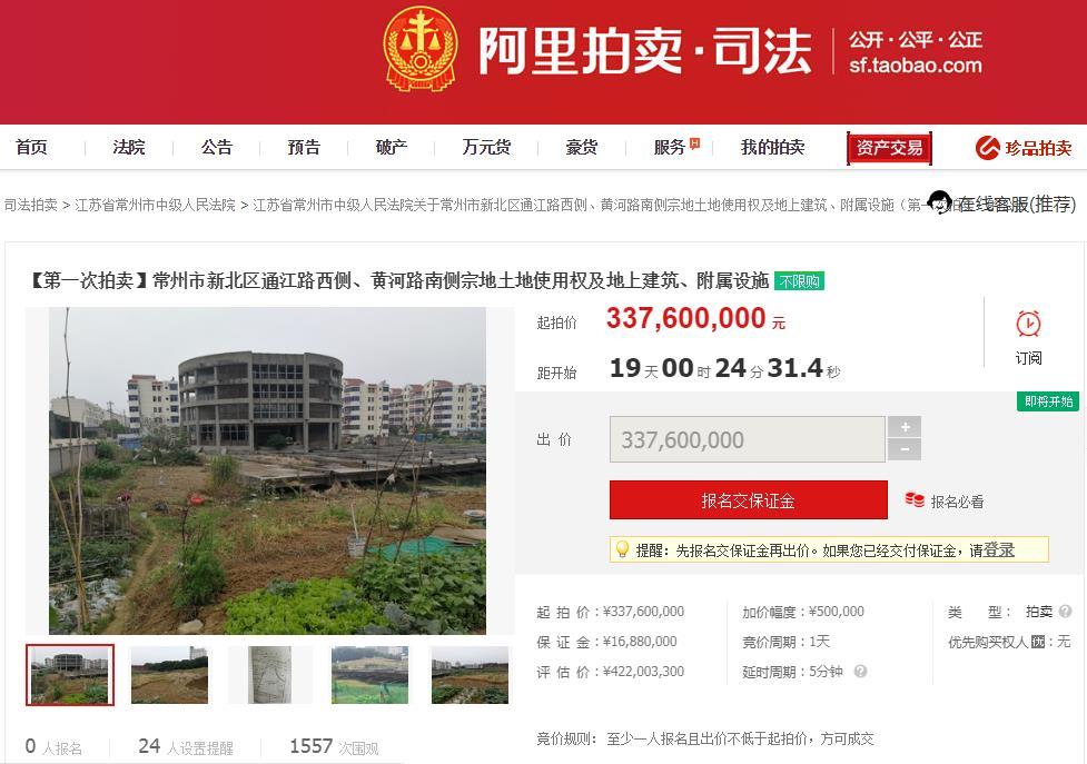 银河湾卓苑8月中旬司法拍卖 起拍价3.376亿 楼面起始价为6381元/平