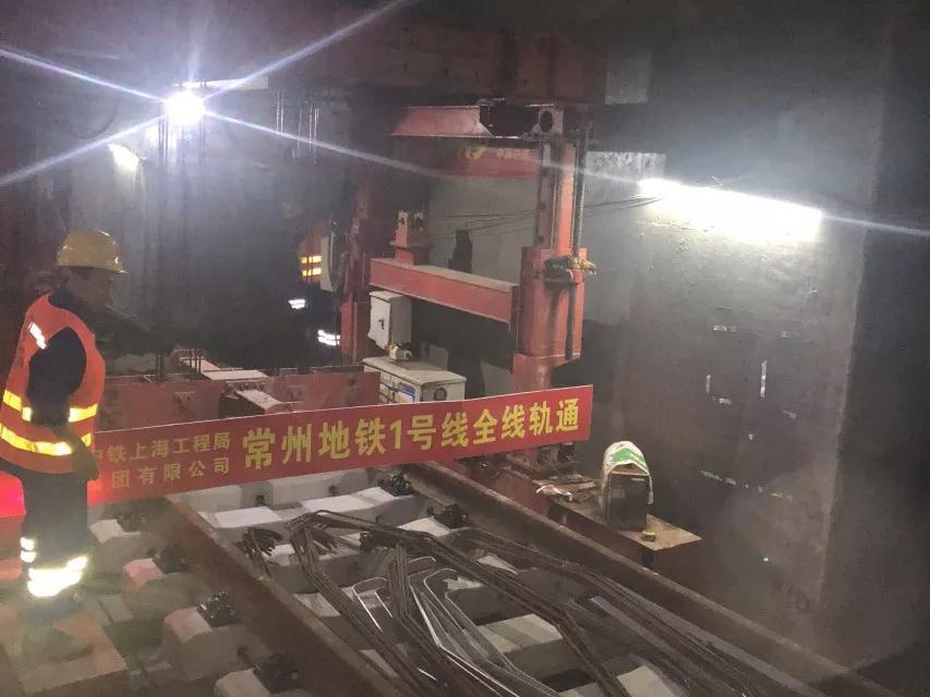 【碧桂园壹号天禧】地铁最新进度曝光!常州正在以你想不到的速度腾飞!