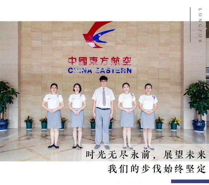龙湖智慧服务 |&#8194专业+专注,加速多业态协同生长!