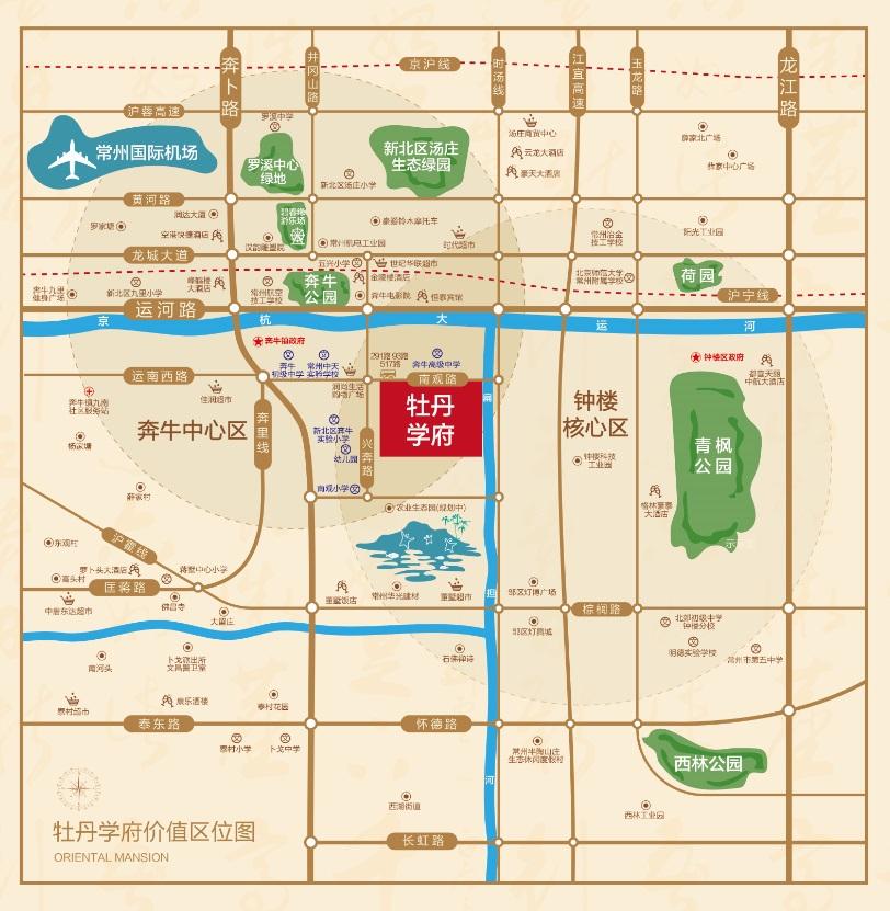 牡丹・学府位置图