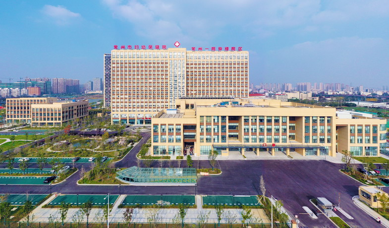 市妇幼保健院新院区试运行 总建面积约12万平