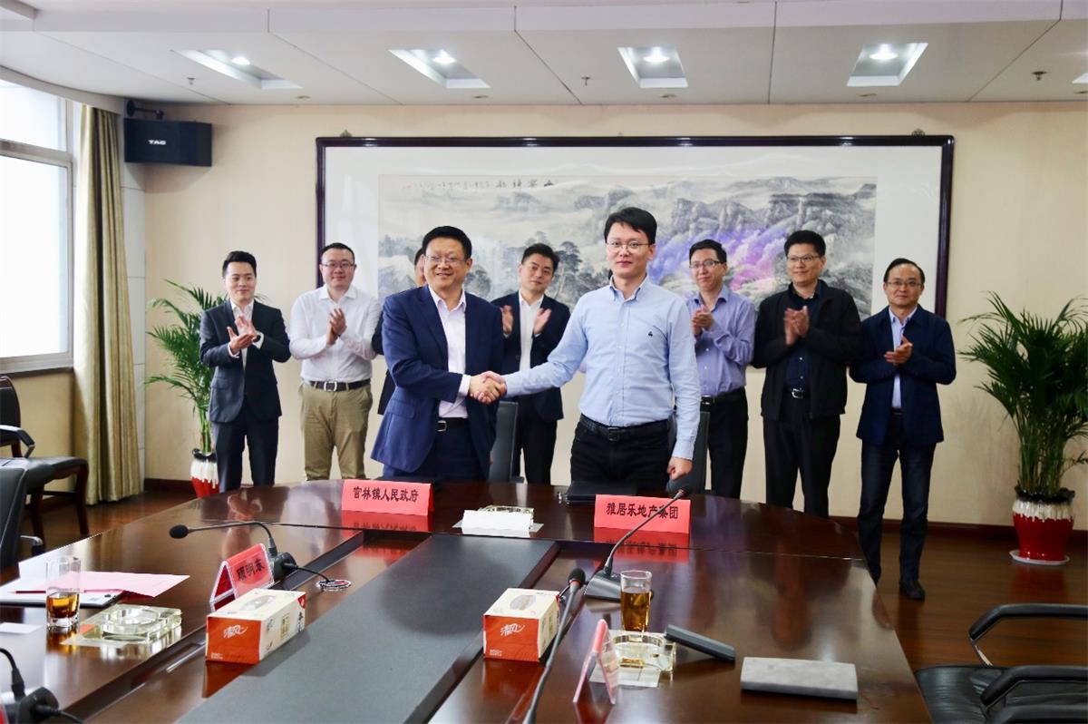 雅居乐进军宜兴官林 打造华东区域国际先进装备制造业发展新高地