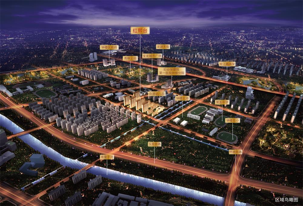 中南红熙台的楼盘图片
