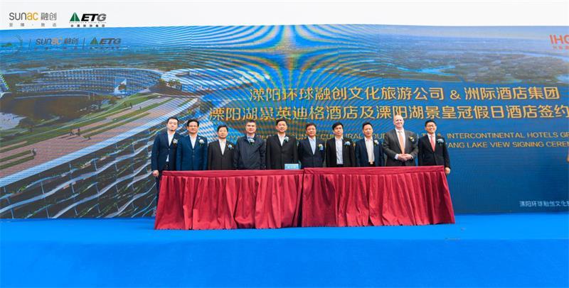 长三角山水文旅新名片,曹山未来城奠基仪式盛大举行