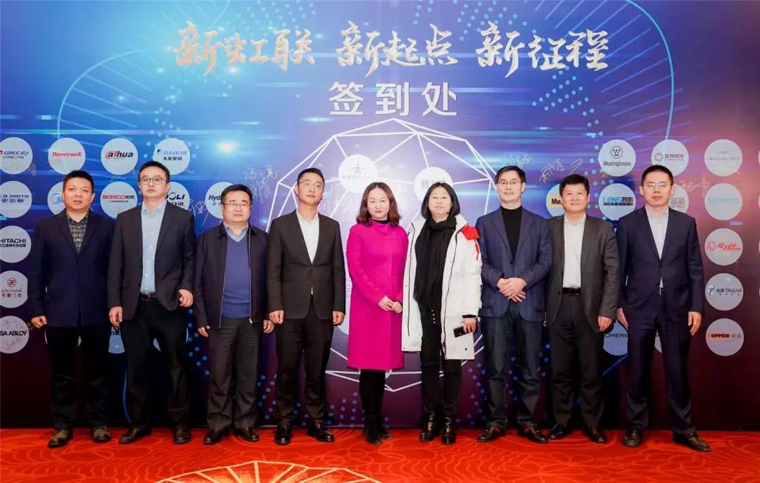 聚焦|港龙中国携手众多品牌房企战略签约,供应链优化在升级!