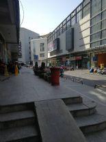 南大街商业步行街