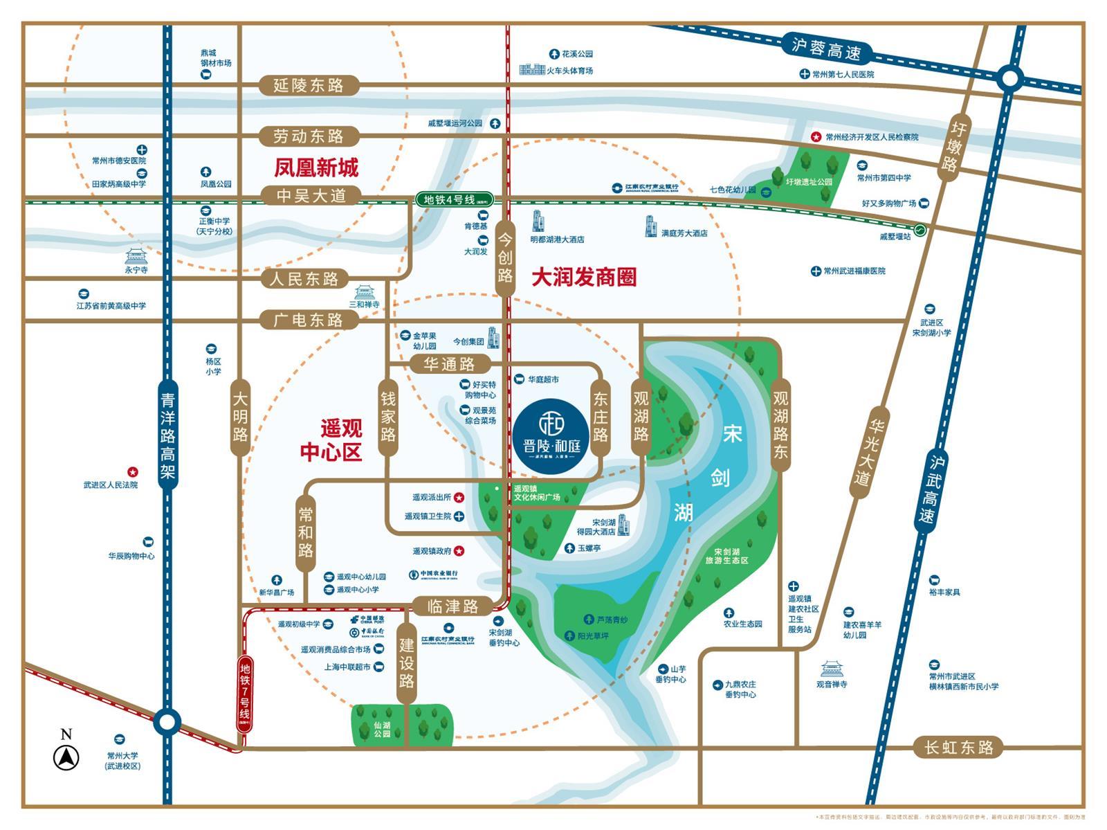 晋陵和庭位置图