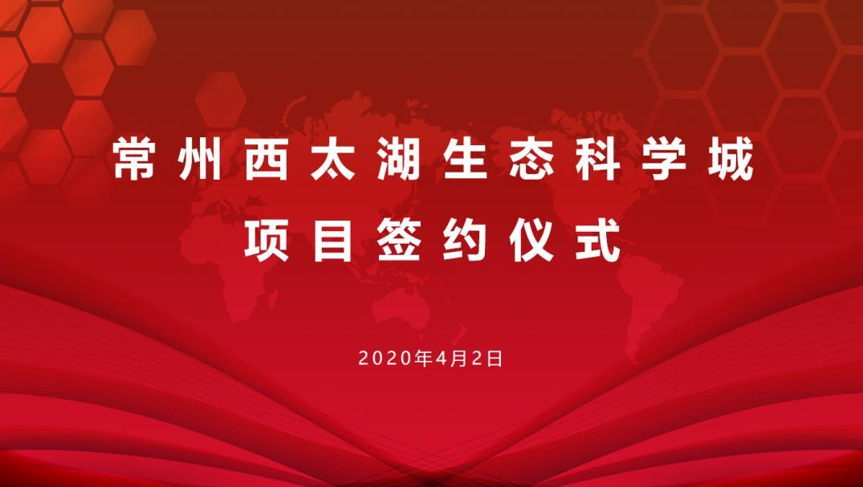 赋能城市,共建未来!中国金茂南