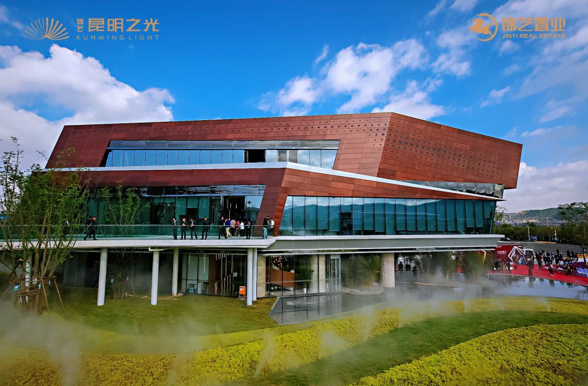 百强锦艺,礼献龙城!锦艺天章城市展厅即将正式开放