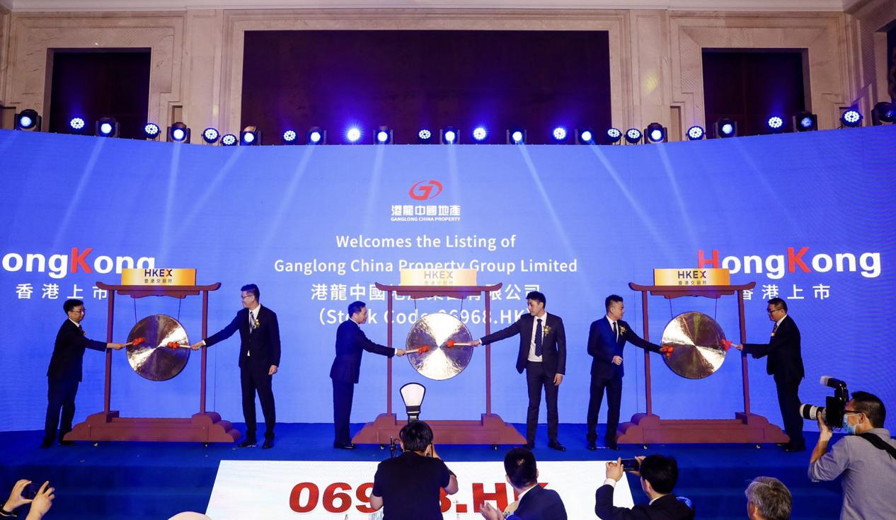 稳健发展拓新篇 | 港龙中国地产(06968.HK)在港上市!