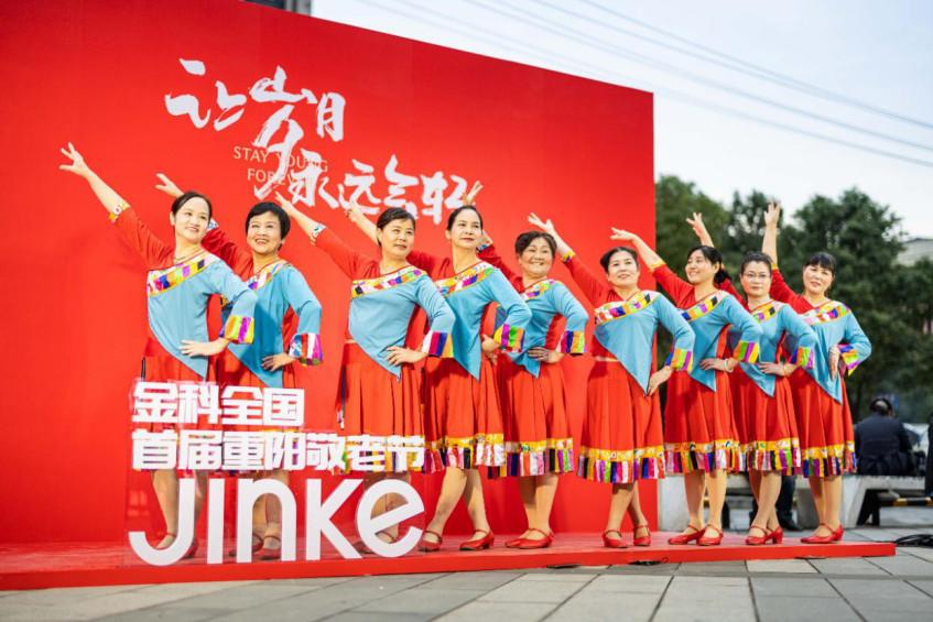 金科发布中国首个社区敬老宣言,弘扬中华尊老传统美德