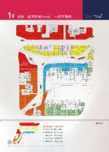 运河天地X-mall图片