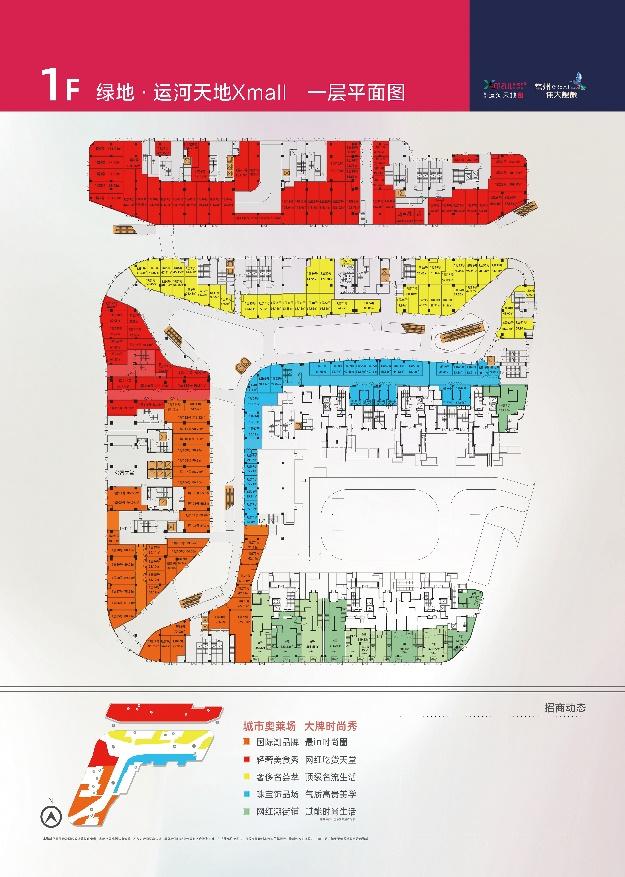 运河天地X-MALL黄金铺即将发售 40年独立产权