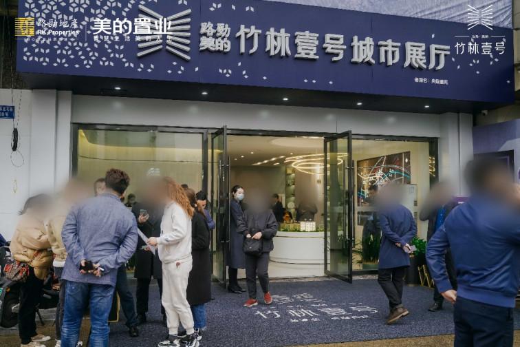未开先火!竹林壹号火爆认筹热势难挡,红盘初露峥嵘!