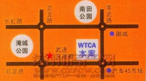 常州世贸中心位置图