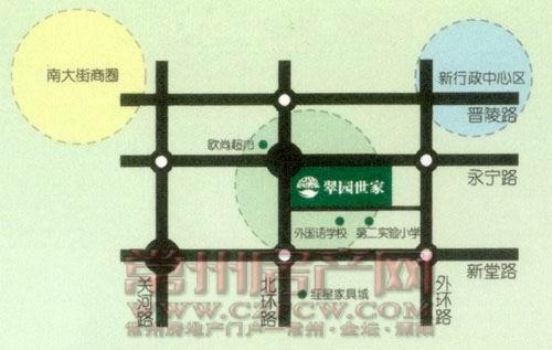 翠园世家位置图