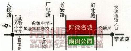 阳湖名城位置图