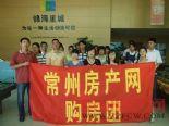 9月13日锦海星城团购看房活动