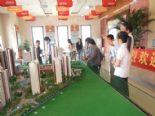 2008年6月29日 蔷薇家园 团购活动成功举办