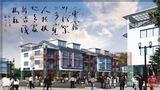 江苏万和国际商贸城户型图