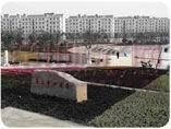 怡景名园图片