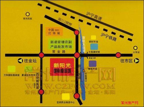 新阳光国际食品城位置图