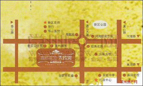 嘉顺花园位置图