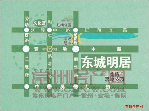 东城明居位置图