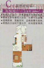 福鑫园户型图