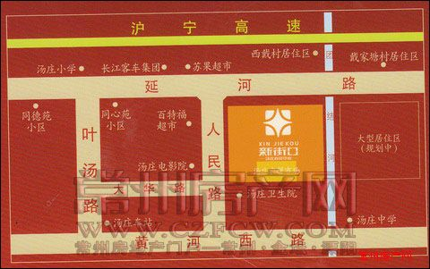 罗溪汤庄农贸中心位置图