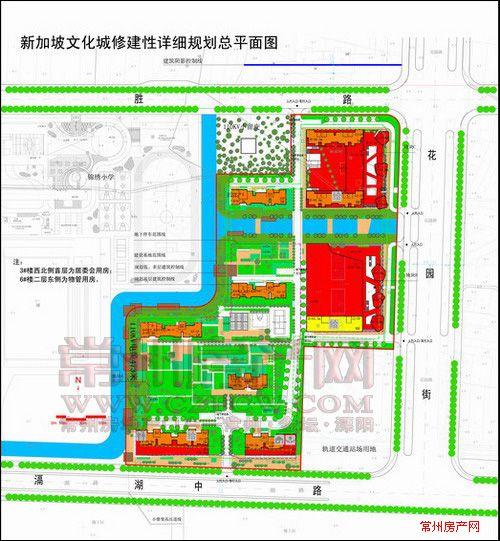 新加坡文化城楼盘图