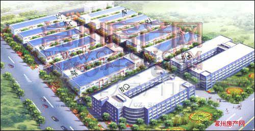 泰来高科技工业园