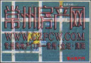 荣奇创业中心位置图