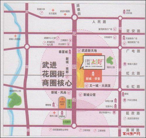 新城上街位置图
