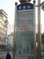 置信商务广场图片