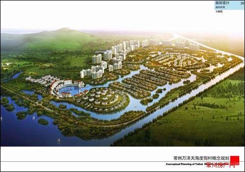 万泽太湖庄园楼盘图