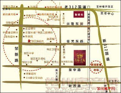 名城嘉苑位置图