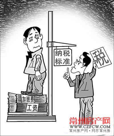 收入证明范本_揭秘朝鲜人民真实收入_政府补贴收入要交税吗