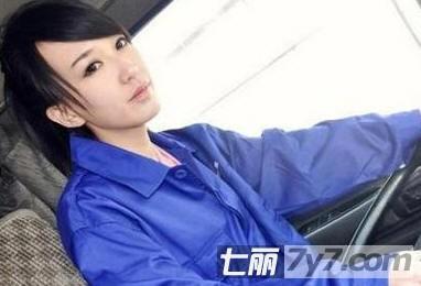 最美女司机蓝领妹 长相清纯酷似HEBE被封女神图片