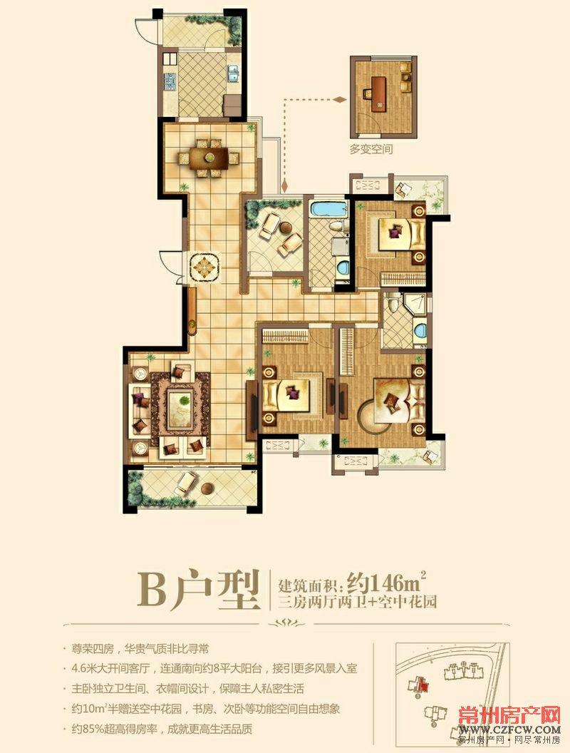 深业华府户型图3室2厅2卫146 平米