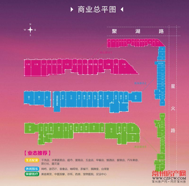 鑫街 平面设计图