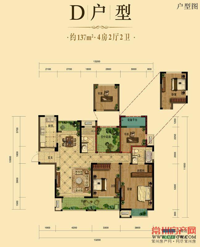 弘阳广场户型图4室2厅2卫137 平米