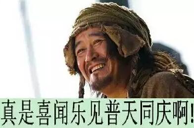 外国的月亮没比中国的圆