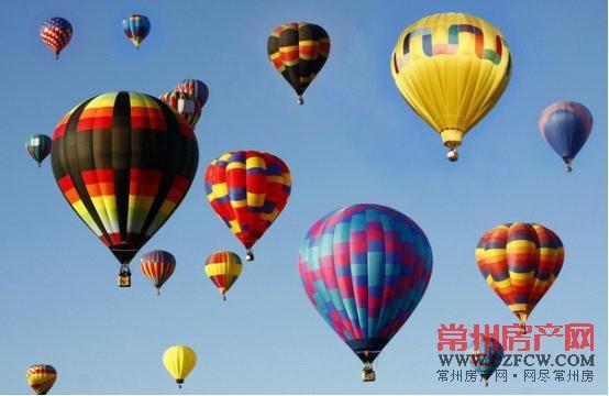 五一小长假,路劲城即将开启热气球奇幻之旅,空中狂欢节,4月30日-5月2图片